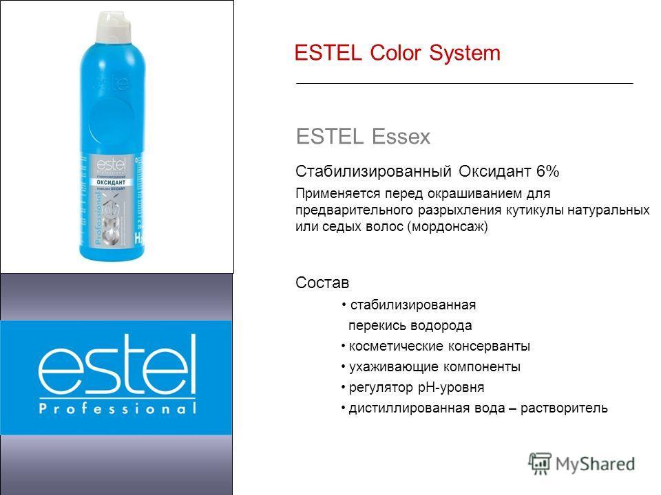 ESTEL Color System ESTEL Essex Стабилизированный Оксидант 6% Применяется перед окрашиванием для предварительного разрыхления кутикулы натуральных или седых волос (мордонсаж) Состав стабилизированная перекись водорода косметические консерванты ухажива