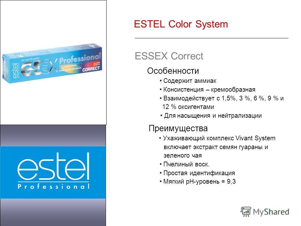 ESTEL Color System ESSEX Correct Особенности Содержит аммиак Консистенция – кремообразная Взаимодействует с 1,5%, 3 %, 6 %, 9 % и 12 % оксигентами Для насыщения и нейтрализации Преимущества Ухаживающий комплекс Vivant System включает экстракт семян г