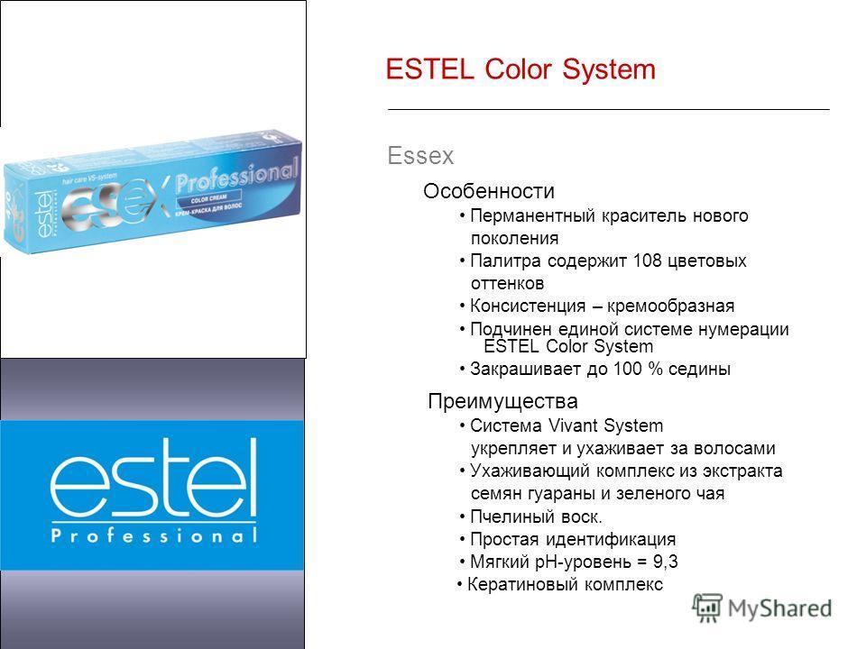 ESTEL Color System Essex Особенности Перманентный краситель нового поколения Палитра содержит 108 цветовых оттенков Консистенция – кремообразная Подчинен единой системе нумерации ESTEL Color System Закрашивает до 100 % седины Преимущества Система Viv