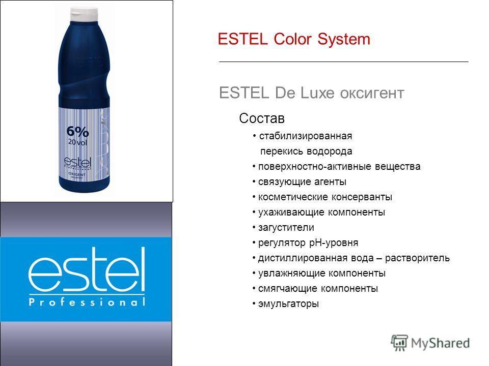 ESTEL Color System ESTEL De Luxe оксигент Состав стабилизированная перекись водорода поверхностно-активные вещества связующие агенты косметические консерванты ухаживающие компоненты загустители регулятор рН-уровня дистиллированная вода – растворитель