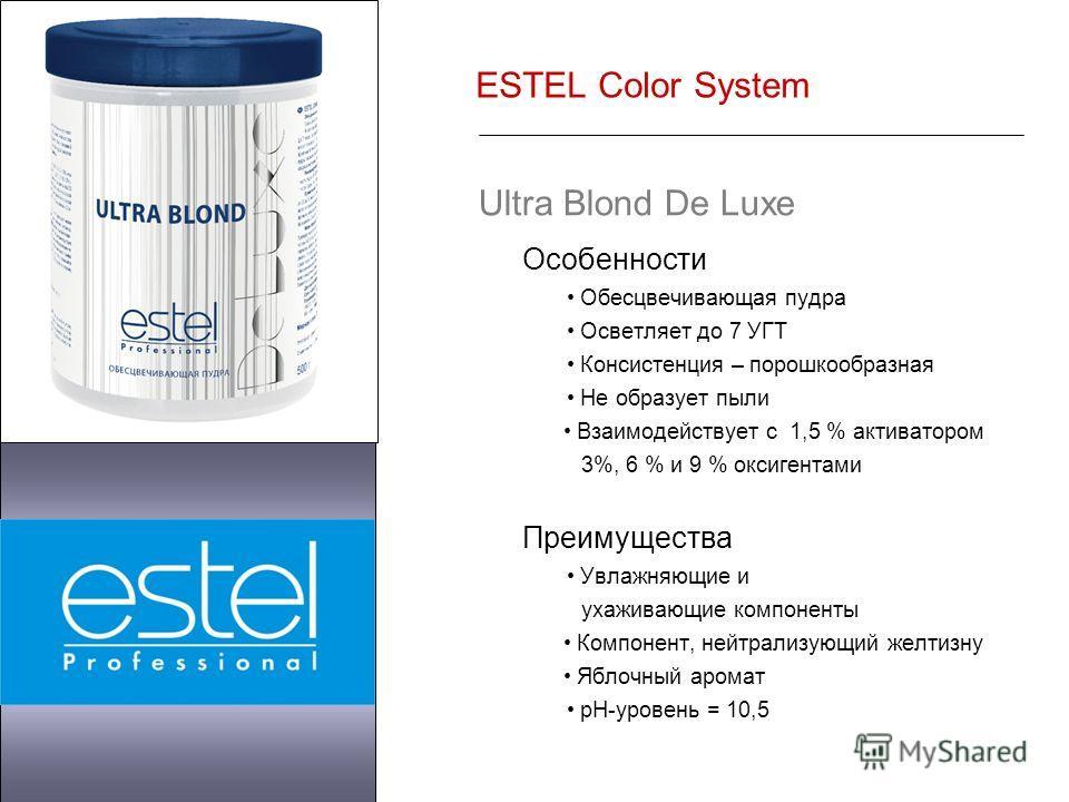 ESTEL Color System Ultra Blond De Luxe Особенности Обесцвечивающая пудра Осветляет до 7 УГТ Консистенция – порошкообразная Не образует пыли Взаимодействует с 1,5 % активатором 3%, 6 % и 9 % оксигентами Преимущества Увлажняющие и ухаживающие компонент
