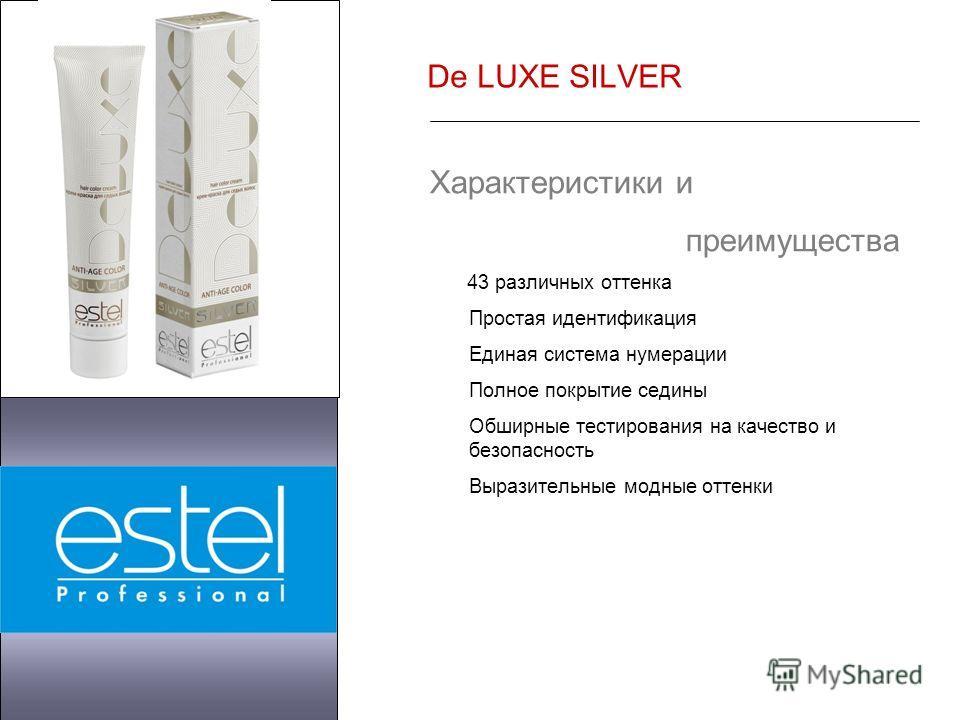 De LUXE SILVER Характеристики и преимущества 43 различных оттенка Простая идентификация Единая система нумерации Полное покрытие седины Обширные тестирования на качество и безопасность Выразительные модные оттенки
