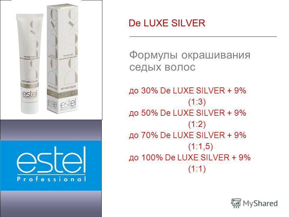De LUXE SILVER Формулы окрашивания седых волос до 30% De LUXE SILVER + 9% (1:3) до 50% De LUXE SILVER + 9% (1:2) до 70% De LUXE SILVER + 9% (1:1,5) до 100% De LUXE SILVER + 9% (1:1)