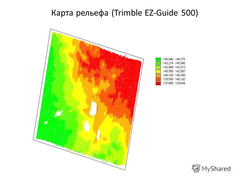 Карта рельефа (Trimble EZ-Guide 500)