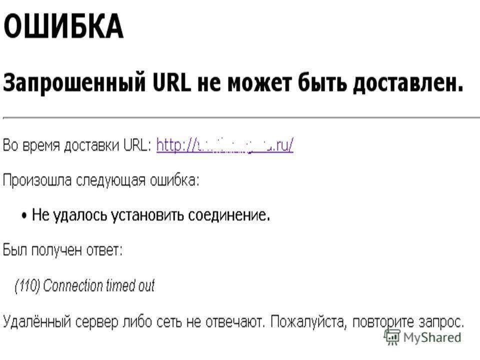 | 21 December 2013Противостояние стихии по имени «DDoS»PAGE 1 |