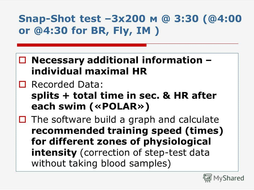 Necessary additional information – individual maximal HR Recorded Data: splits + total time in sec. & HR after each swim («POLAR») The software build a graph and calculate recommended training speed (times) for different zones of physiological intens