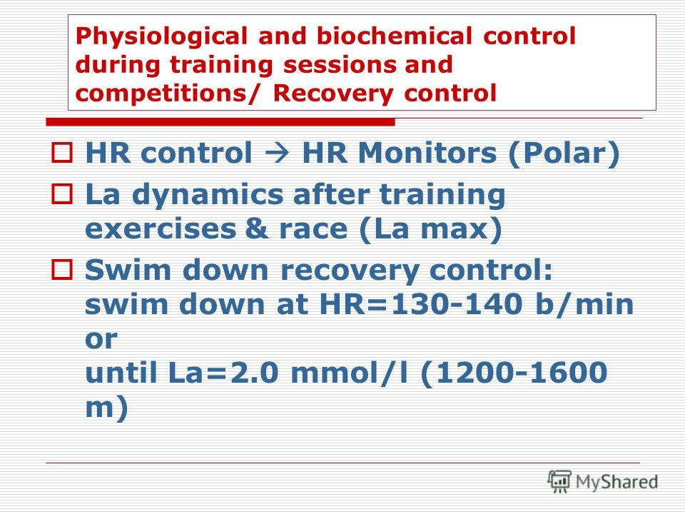 Physiological and biochemical control during training sessions and competitions/ Recovery control HR control HR Monitors (Polar) La dynamics after training exercises & race (La max) Swim down recovery control: swim down at HR=130-140 b/min or until L