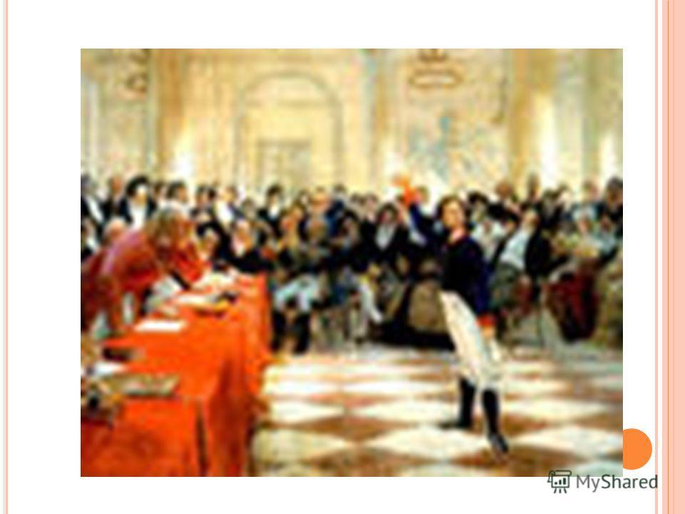 Указ о Лицее император подписал в августе 1810 года, после этого был объявлен набор будущих лицеистов, и уже через некоторое время будущему директору В. Малиновскому поступили прошения от тридцати восьми семей. Это было больше, чем предполагали орган