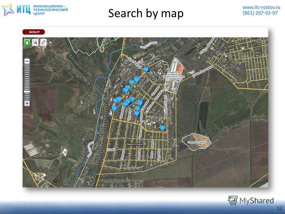 ИННОВАЦИОННО – ТЕХНОЛОГИЧЕСКИЙЦЕНТРwww.itc-rostov.ru (863) 207-92-97 Search by map 12