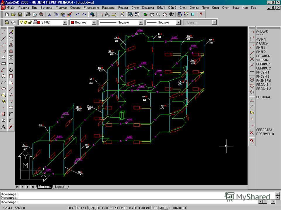 Модуль «Отопление» Позволяет: использовать существующую базу элементов системы отопления, а также легко создавать и модифицировать свою; отрисовывать системы отопления в плане; автоматически получать аксонометрическую проекцию схемы отопления; подгот