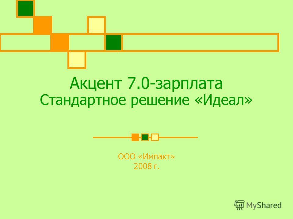 михаил четвертаков дзержинск биография