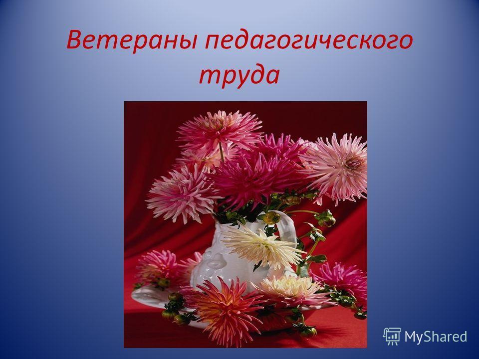 Вязание с дропс на русском языке 74