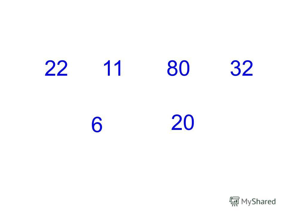 45 + 25 = 70 (р.) 100 – 70 = 30 (р.) Ответ: 30 рублей.