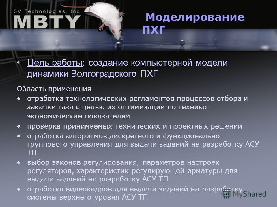 Вакансии: Киев: Разное - работа в Киеве