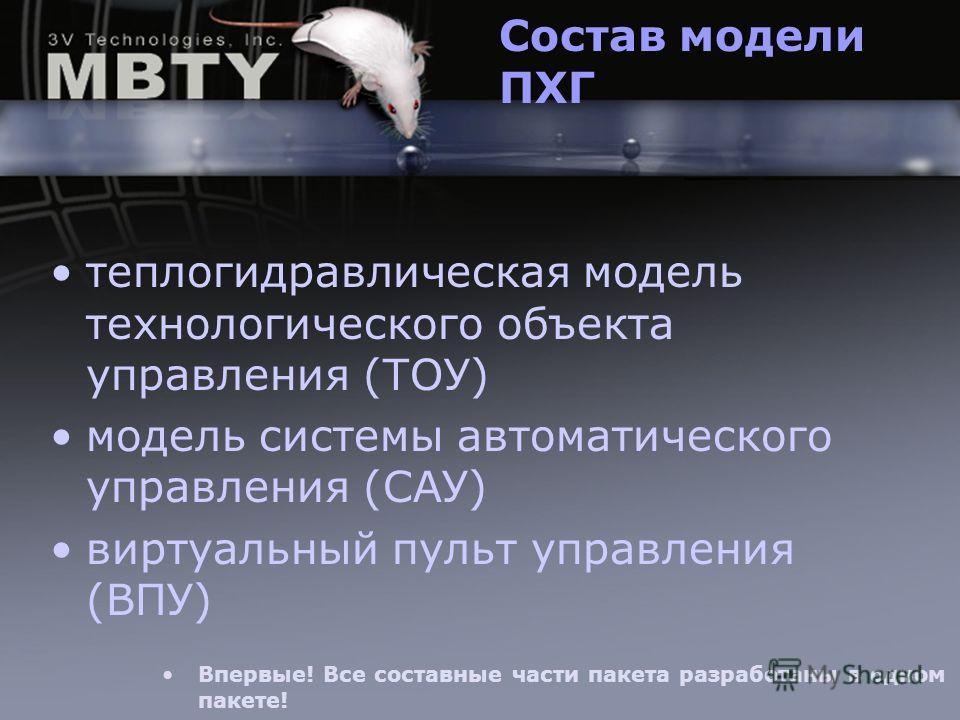 Секс чат Рунетки, секс порно видочат рунета