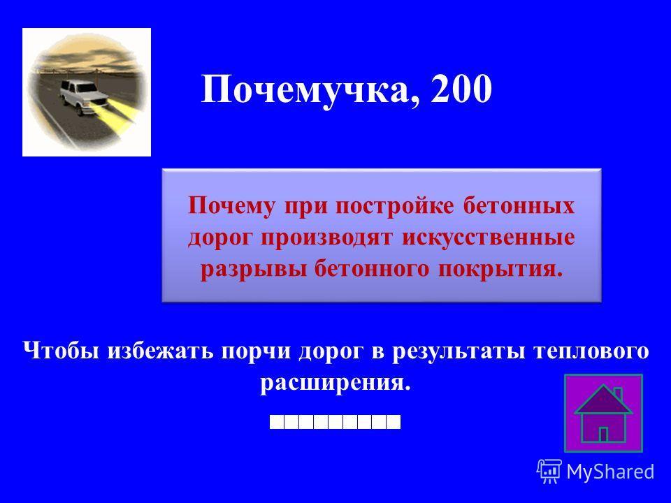 Загадки, 200 эхо Кто, не учившись, говорит на всех языках?