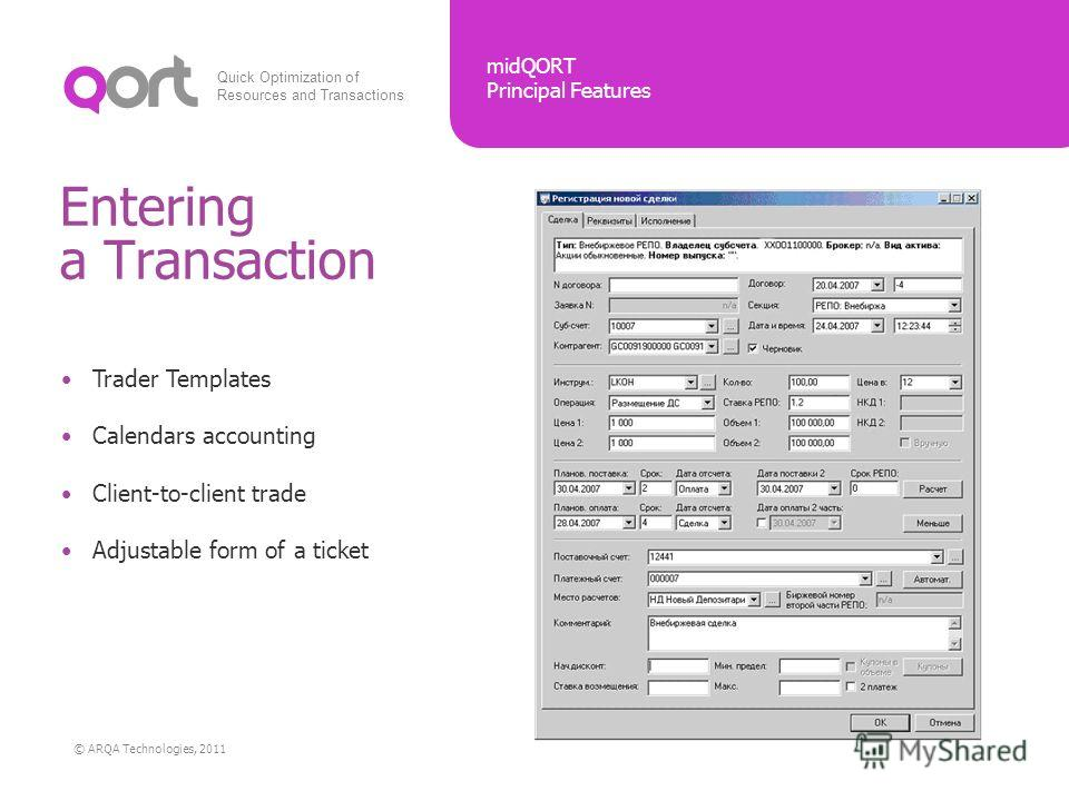 Quick Optimization of Resources and Transactions midQORT Principal Features © ARQA Technologies, 2011 Entering a Transaction Trader Templates Calendars accounting Client-to-client trade Adjustable form of a ticket