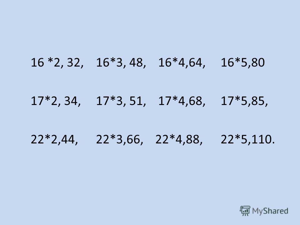 16 *2, 32, 16*3, 48, 16*4,64, 16*5,80 17*2, 34, 17*3, 51, 17*4,68, 17*5,85, 22*2,44, 22*3,66, 22*4,88, 22*5,110.