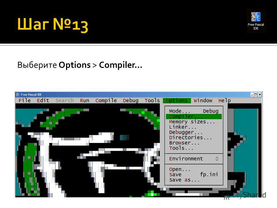 Выберите Options > Compiler…