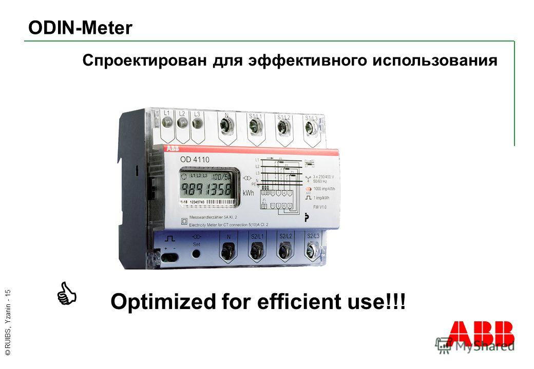© RUIBS, Yzanin - 15 ODIN-Meter Optimized for efficient use!!! Спроектирован для эффективного использования
