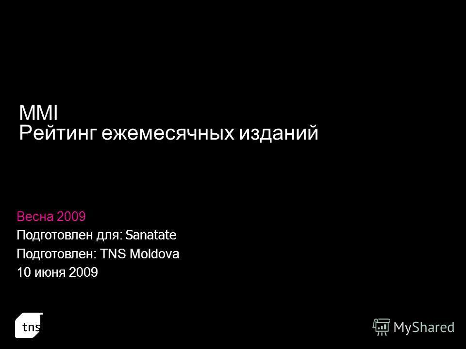 Весна 2009 Подготовлен для: Sanatate Подготовлен: TNS Moldova 10 июня 2009 MMI Рейтинг ежемесячных изданий