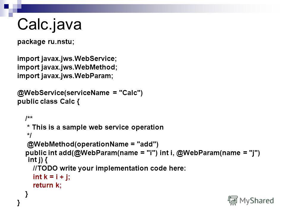 Calc.java package ru.nstu; import javax.jws.WebService; import javax.jws.WebMethod; import javax.jws.WebParam; @WebService(serviceName =