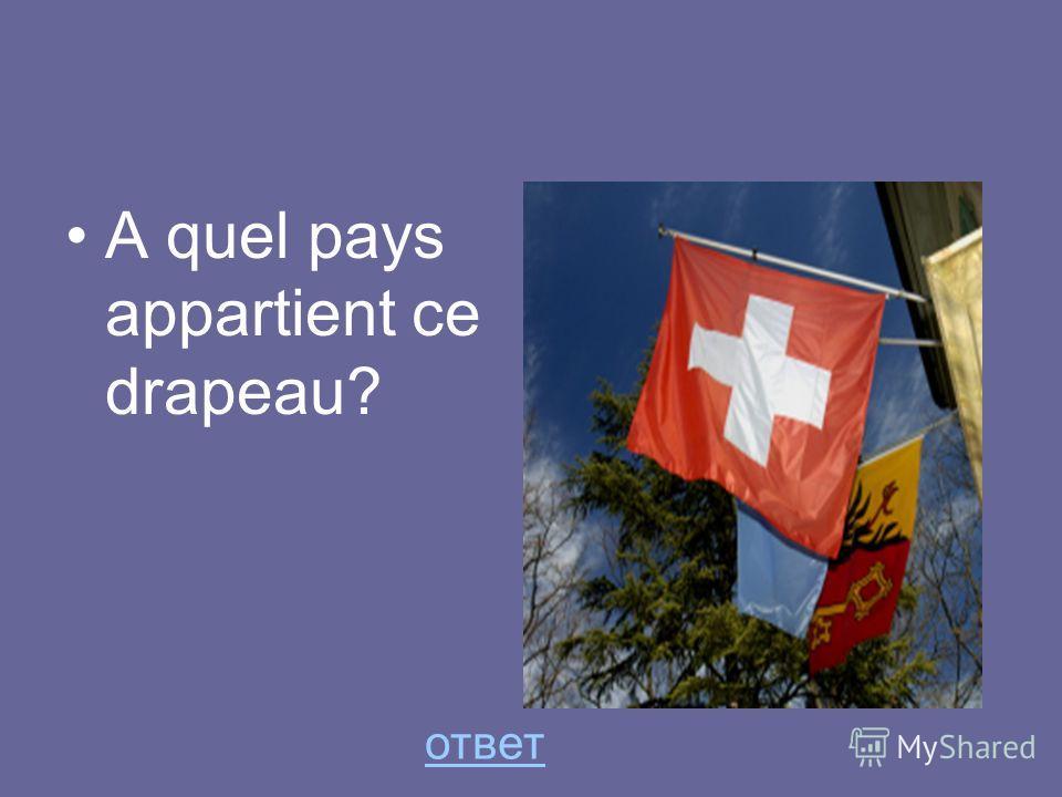 A quel pays appartient ce drapeau? ответ