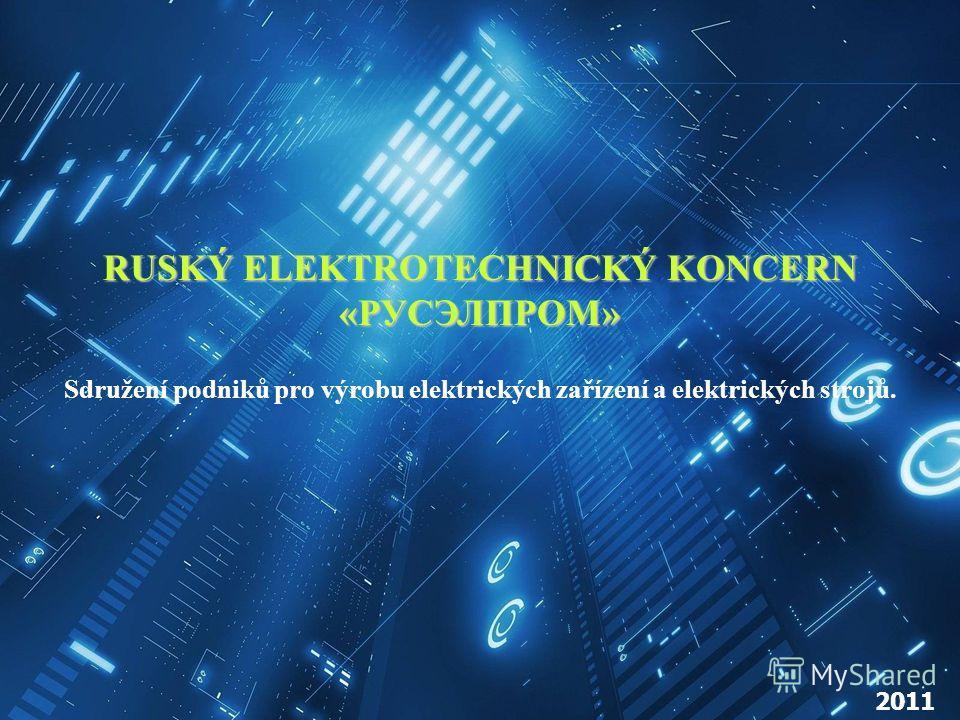 RUSKÝ ELEKTROTECHNICKÝ KONCERN «РУСЭЛПРОМ» Sdružení podniků pro výrobu elektrických zařízení a elektrických strojů. 2011