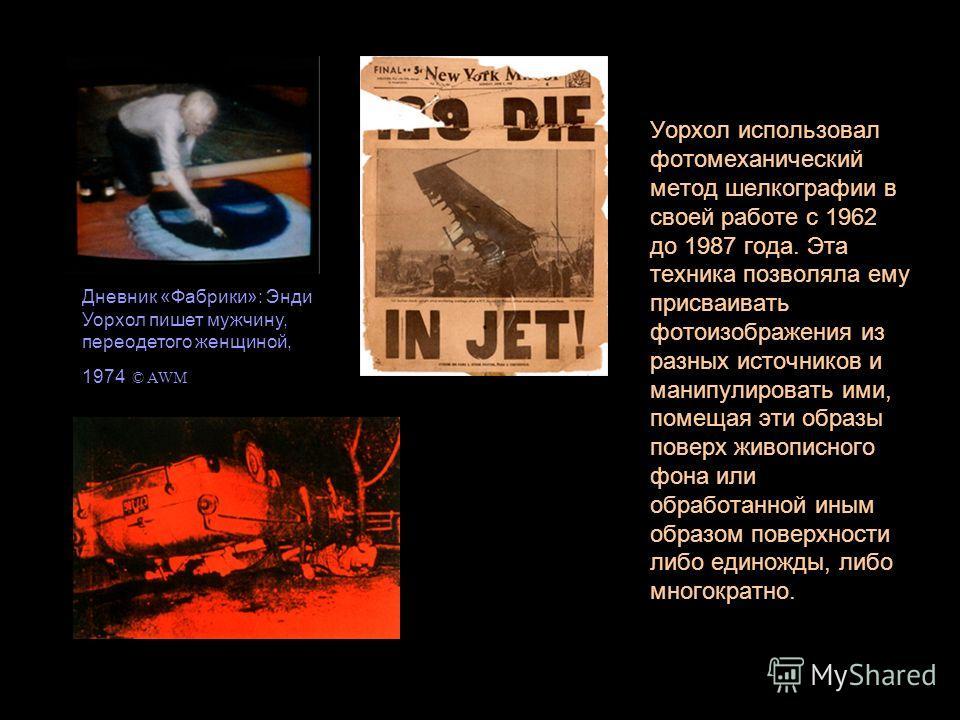 Уорхол использовал фотомеханический метод шелкографии в своей работе с 1962 до 1987 года. Эта техника позволяла ему присваивать фотоизображения из разных источников и манипулировать ими, помещая эти образы поверх живописного фона или обработанной ины