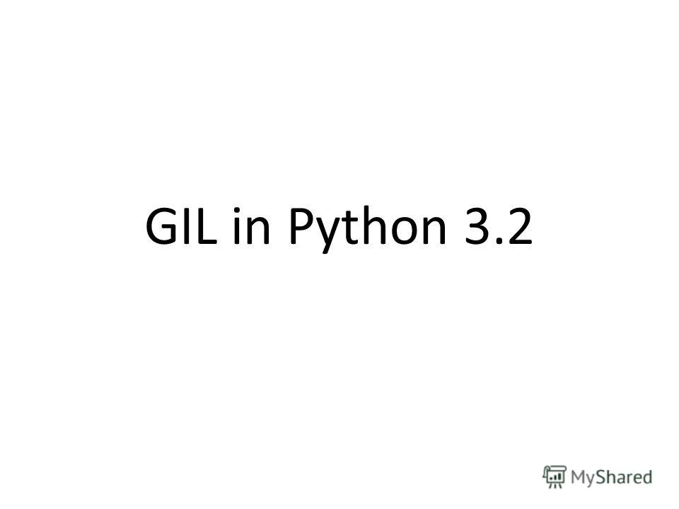 GIL in Python 3.2