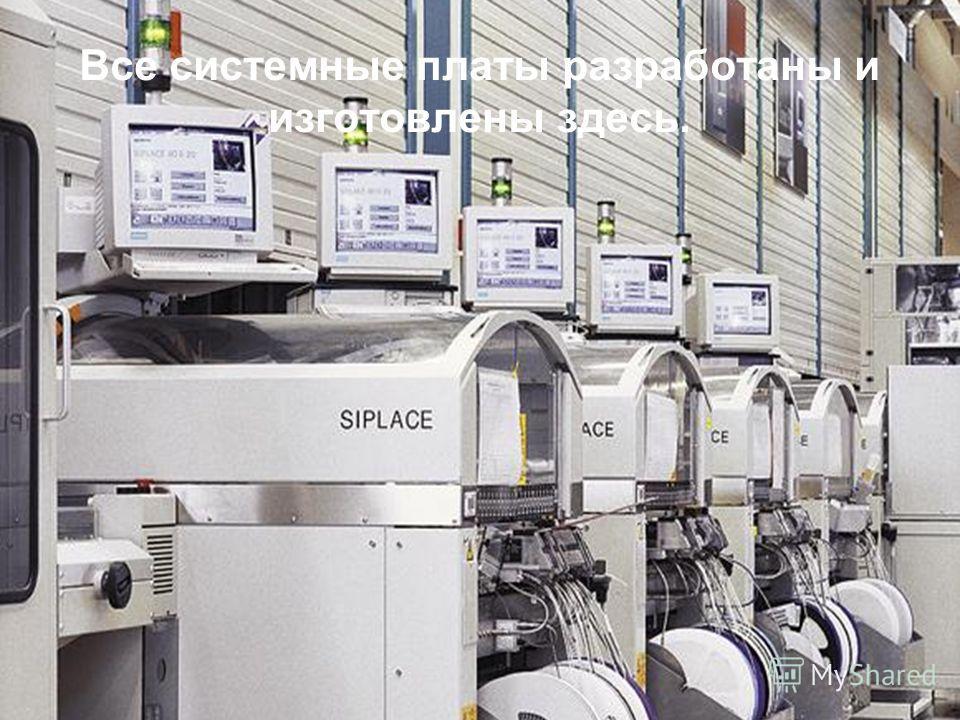 Title of presentation Authors's name © Fujitsu Siemens Computers 2004 All rights reserved 5 Тестовый центр Оснащен тестовым оборудованием в соответствии с международными стандартами и нормами Осуществляет проверку и окончательную доводку в процессе р