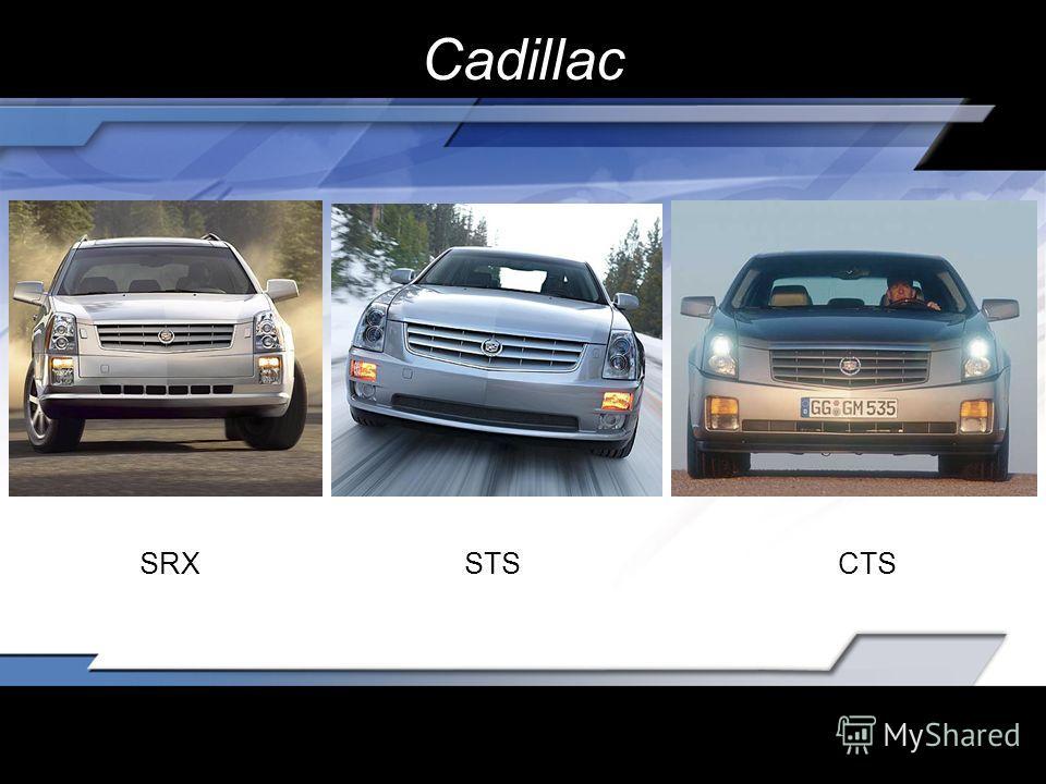 SRXSTSCTS Cadillac