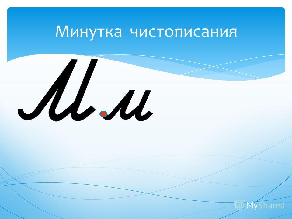 Уроки русского языка во 2 классе по фгос