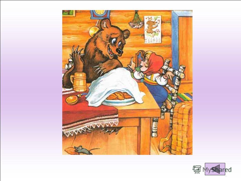 Шимпанзе артист бывалый: Шуток знает он немало, И с шарманкою своей Целый день смешит детей.