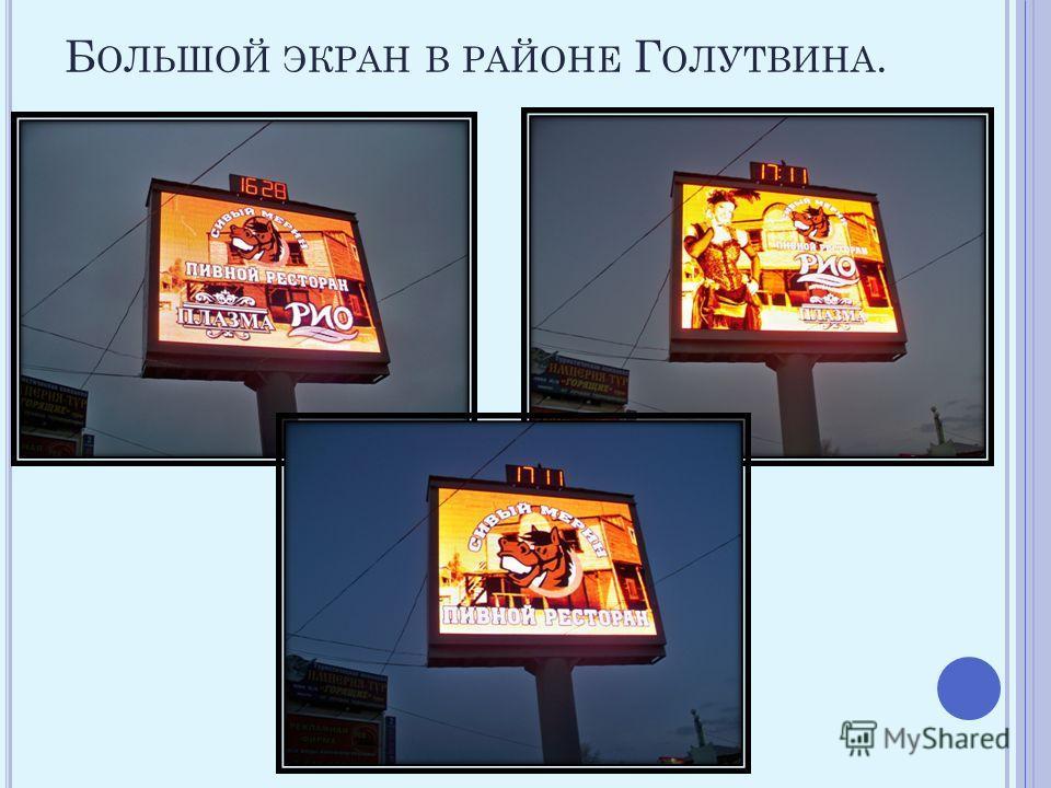 Т ЕХЦЕНТР «В ИЗИТ А ВТО »
