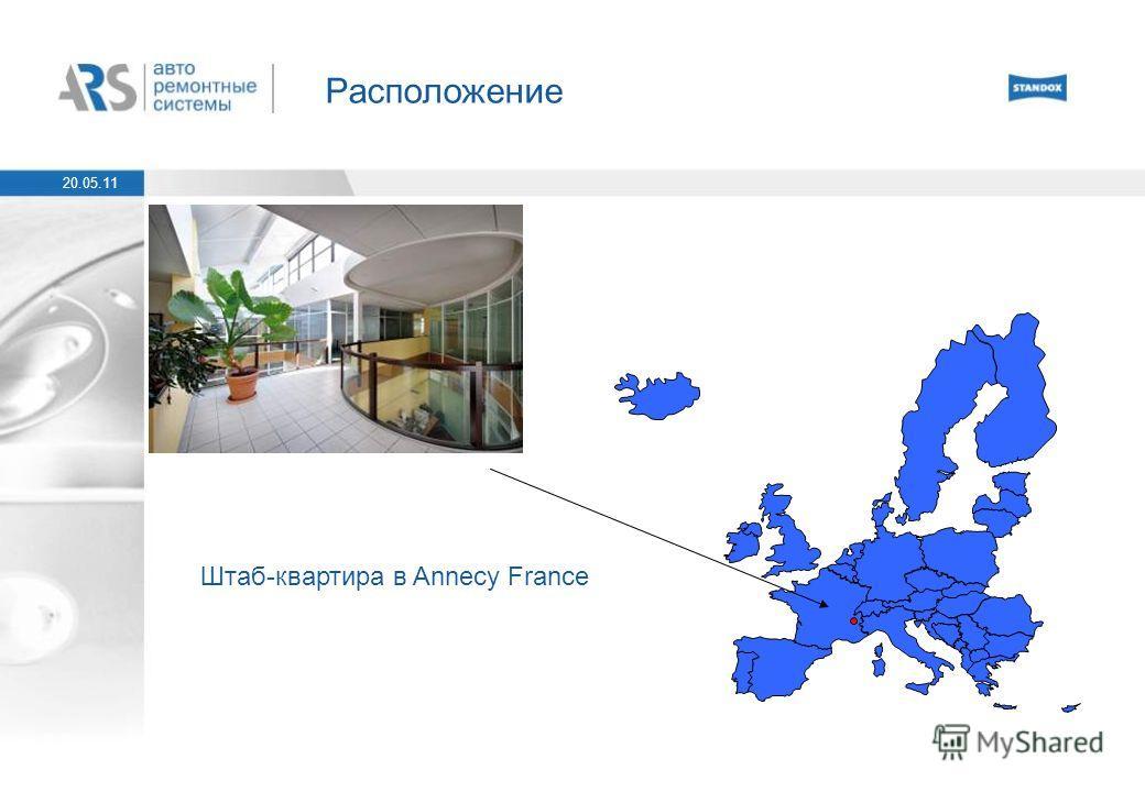 20.05.11 Расположение Штаб-квартира в Annecy France