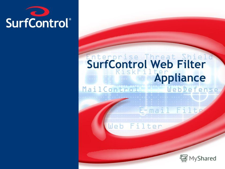 SurfControl Web Filter Appliance