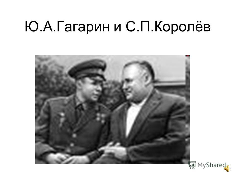 «Кто если не Гагарин» Первый отряд космонавтов.