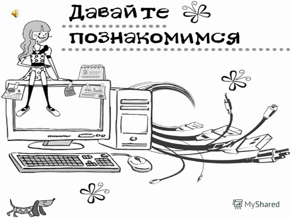 Юрий Чичков - Учительница