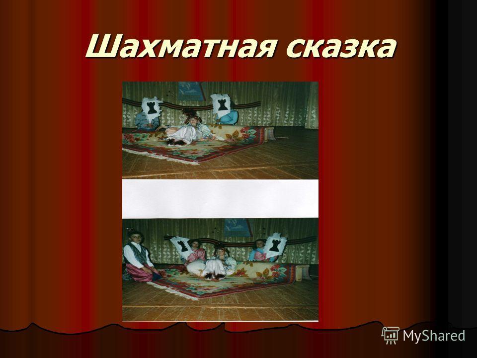 2006 год неделя русского языка и литературы «Образы еды на страницах русской классики»
