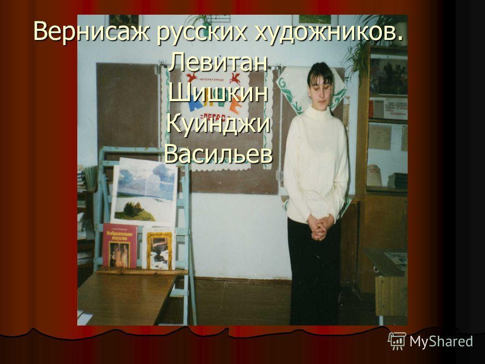 1994 год Вечер памяти Марины Цветаевой