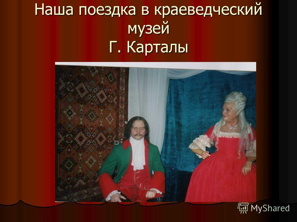 Вернисаж русских художников. Левитан Шишкин Куинджи Васильев