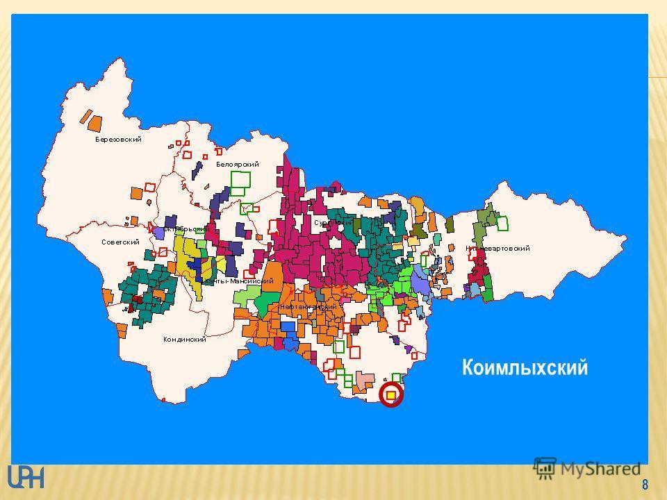 7 - магистральный нефтепровод – 73 км - Нефтеюганский и Сургутский районы ХМАО-Югры - Юганский НГР Каймысовской НГО - пробурено 4 скв. (все ликвидированы) - плотность сейсмопрофилей - 1,27 км/км 2 Д 1 +Д 2 – 24,471 млн.т. Извлекаемые прогнозные ресур
