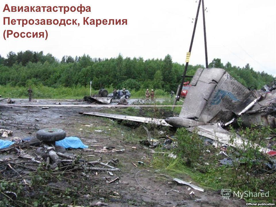 Авиакатастрофа Петрозаводск, Карелия (Россия)