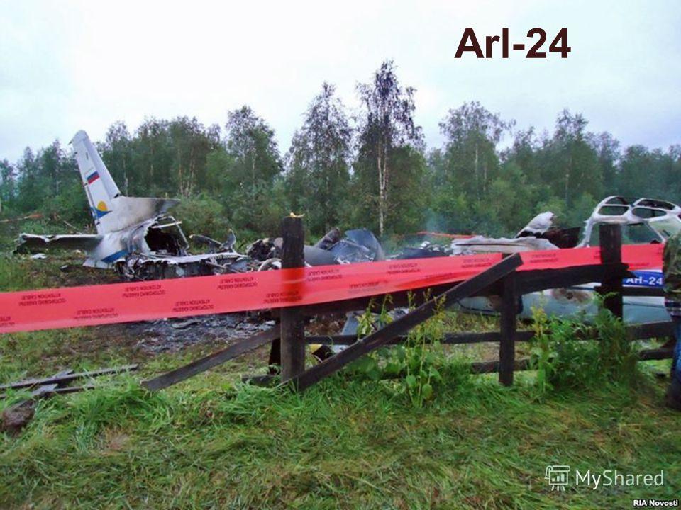 Arl-24