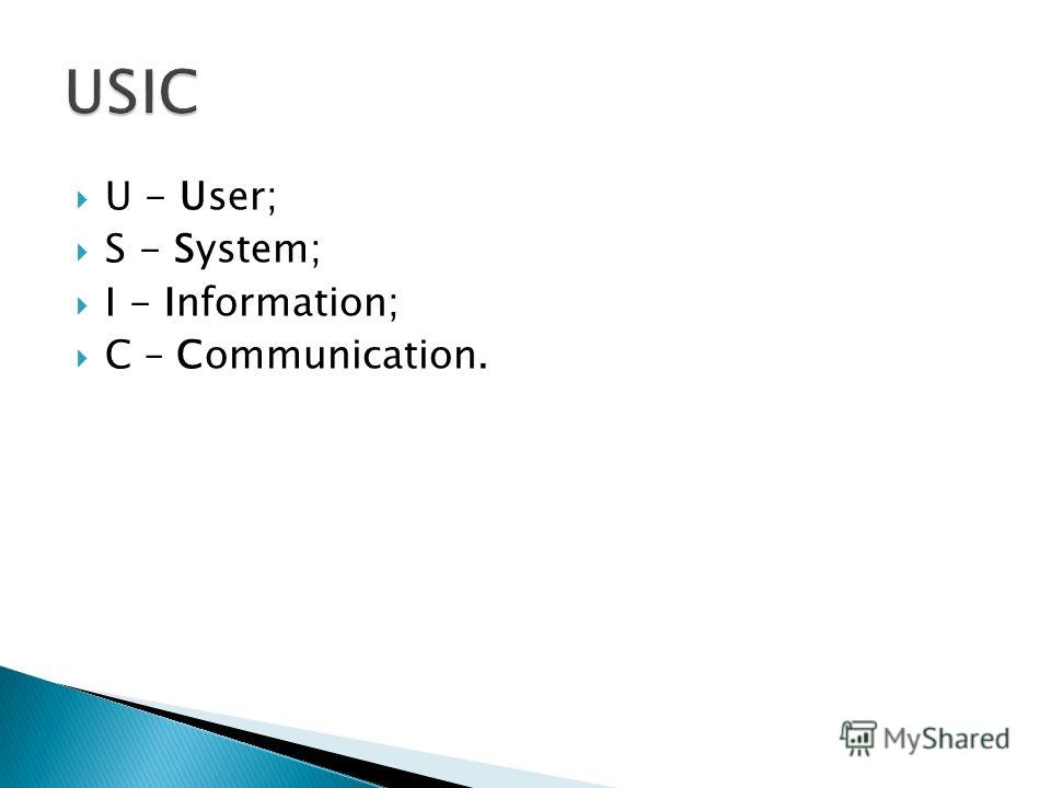 U - User; S - System; I - Information; C – Communication.