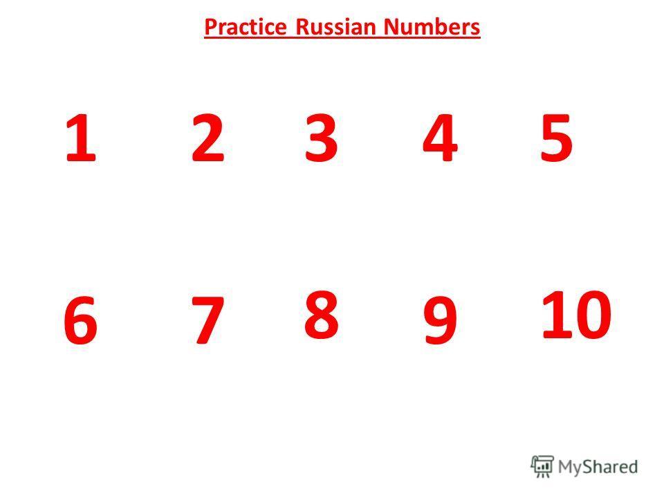 Practice Russian Numbers 12345 67 8 9 10