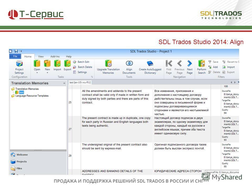 SDL Trados Studio 2014: Align