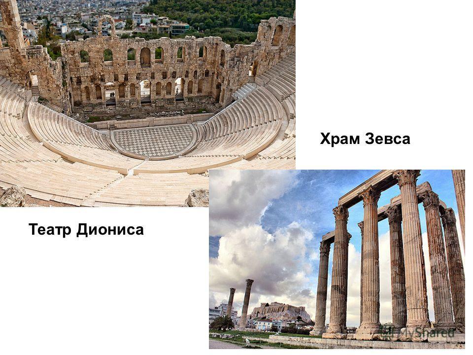 Древняя Агора Дельфы