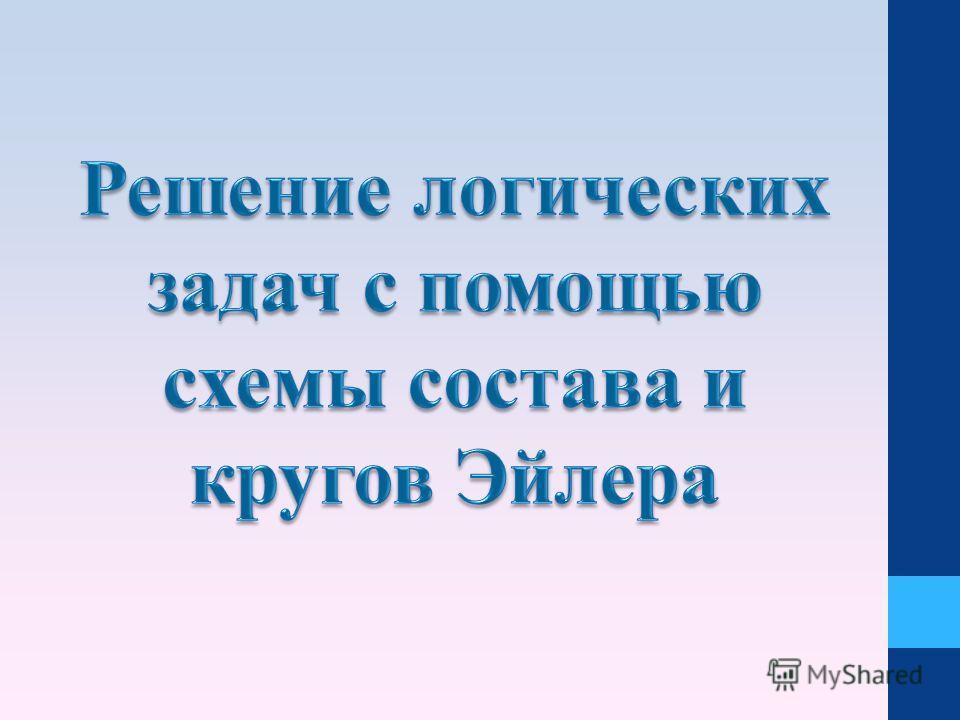 Скачать Книги Алекса Орлова Без Регистрации И